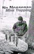 No Nonsense Mink Trapping by Mike Marsyada (book)